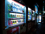 Vending Machines, Tokyo. Japan has the highest number of vending machines per capita of any country - one for every 23 people - that's more than 5.5 million vending machines!