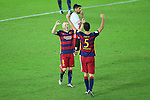 Andres Iniesta (Barcelona), <br /> DECEMBER 20, 2015 - Football / Soccer : <br /> FIFA Club World Cup Japan 2015 <br /> Final match <br /> between River Plate 0-3 FC Barcelona <br /> at Yokohama International Stadium in Kanagawa, Japan. <br /> (Photo by YUTAKA/AFLO SPORT)
