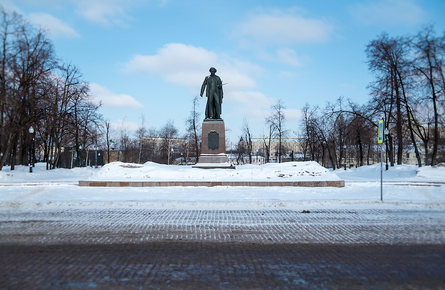 View of Bolotnaya Square in downtown Moscow during winter time.