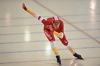 SCHAATSEN: GRONINGEN: Sportcentrum Kardinge, 02-02-2013, Seizoen 2012-2013, Gruno Bokaal, Annouk van der Weijden, ©foto Martin de Jong