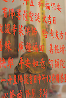 THIS IMAGE IS AVAILABLE EXCLUSIVELY FROM GETTY IMAGES.....Please search for image # 200535105-001 on www.gettyimages.com....Buddhist Temple, Chinese Script on window, close-up, Chinatown, New York City, New York State, USA