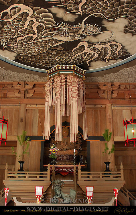 Senju Kannon 1000-armed Kannon, Unryu Cloud Dragon, Hatto Dharma Hall, Kenchoji Zen Temple, Kamakura, Japan