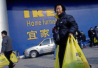 Shoppers outside an IKEA store in Beijing, China. IKEA, which started operation in China in 1998, now has three stores in Beijing, Shanghai and Guangzhou. .14 Jan 2006