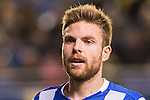 Asier Illarramendi Andonegi of Real Sociedad looks on during their Copa del Rey 2016-17 Round of 16 match between Villarreal and Real Sociedad at the Estadio El Madrigal on 11 January 2017 in Villarreal, Spain. Photo by Maria Jose Segovia Carmona / Power Sport Images