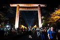 Mitama Festival at Yasukuni Shrine 2018