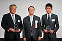 (L to R)  Kazuo Ishida FUJITSU, LTD. Vice President, /Hiroshi Yokokawa Japan Association of Athletics Federations Vice President, Yuki Kawauchi,..DECEMBER 15,2011 - Athletics : Japan Association of Athletics Federations Athletic Award 2011 at Cerulean Tower Tokyu Hotel, Tokyo, Japan. (Photo by Jun Tsukida/AFLO SPORT) [0003]