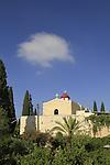 Israel, the Greek Orthodox Church of St. Elias on Mount Tabor
