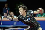 GAC Group ITTF World Tour German Open 2015