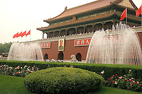 The Forbidden City in Beijing is located directly to the north of Tian'AnMen Square and can be accessed from the square via Tian'AnMen Gate - Gate of Heavenly Peace. Pass through the archway beneath the portrait of Mao Zedong and the Meridian Gate will be in front of you as you head north to the Front Court of the Palace Museum. .