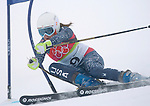 2/24/06 -- The 2006 Torino Winter Olympics -- Sestriere , Italy. -- Alpine Skiing women's giant slalom -- .****** This information is from the original assignment and is for reference only.  Please remove from final caption. *********** .Squaw Valley's Julia Mancuso on her way to a gold medal victory in the heavy snow during the women's Giant Slalom race in Sestriere, Italy.Photo by Scott Sady, USA TODAY staff..
