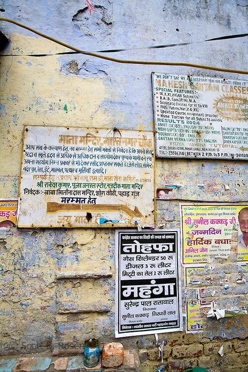 Street scenes and details, Paharganj, New Delhi