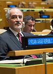 72 General Debate &ndash; 23rd of September  2017<br /> <br /> Syrian Ambassador  to United Nations, Bashar Jaafari