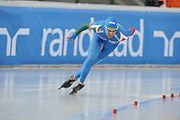 SCHAATSEN: BOEDAPEST: Essent ISU European Championships, 08-01-2012, 1500m Men, Marco Cignini ITA, ©foto Martin de Jong