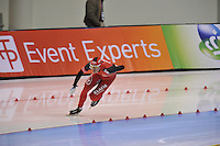 SCHAATSEN: SALT LAKE CITY: Utah Olympic Oval, 16-11-2013, Essent ISU World Cup, 1000m, Guojun Tian (CHN), ©foto Martin de Jong