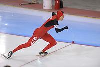SCHAATSEN: SALT LAKE CITY: Utah Olympic Oval, 15-11-2013, Essent ISU World Cup, 500m, Beixing Wang (CHN), ©foto Martin de Jong