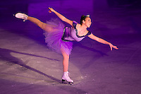 Nutcracker on Ice 12-14-14