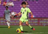ORLANDO, FL - MARCH 05: Ayaka Yamashita #18 of Japan passes the ball during a game between Spain and Japan at Exploria Stadium on March 05, 2020 in Orlando, Florida.