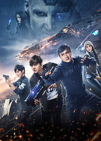 Bleeding Steel (2017) <br /> Promotional art with Jackie Chan, Show Lo, Kaitlyn Boye &amp; Na-na Ouyang<br /> *Filmstill - Editorial Use Only*<br /> CAP/MFS<br /> Image supplied by Capital Pictures
