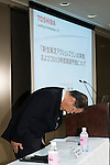 Toshiba Corp President and CEO Masashi Muromachi bows at the start of a press conference at the company headquarters on December 21, 2015, Tokyo, Japan. Toshiba announced a restructuring plan to cut 6,800 employees from its consumer electronics operations and sell its TV and washing machine manufacturing plant in Indonesia to Skyworth, a Hong Kong-based TV maker. The company expects a net loss of around 550 billion yen ($4.53 billion) during its fiscal year ending in March 2016. (Photo by Rodrigo Reyes Marin/AFLO)