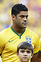 Hulk (BRA), JULY 4, 2014 - Football / Soccer : FIFA World Cup Brazil 2014 Quarter Final match between Brazil 2-1 Colombia at the Castelao arena in Fortaleza, Brazil. <br /> (Photo by AFLO)