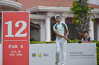 Sadom KAEWKANJANA (THA) watches his tee shot on 12 during Rd 2 of the Asia-Pacific Amateur Championship, Sentosa Golf Club, Singapore. 10/5/2018.<br /> Picture: Golffile | Ken Murray<br /> <br /> <br /> All photo usage must carry mandatory copyright credit (© Golffile | Ken Murray)