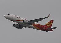 A Hong Kong Airlines Airbus A320-214 Registration B-LPP at Hong Kong Chek Lap Kok International Airport on 4.4.19 going to Nanning Wuxu International Airport, China.
