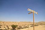Israel, Wadi Hazaz in the Negev