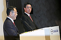 (L to R) Toyota Motor Corporation President Akio Toyoda and Mazda Motor Corporation President and CEO Masamichi Kogai, speak during a news conference at the Royal Park Hotel Tokyo on August 4, 2017, Tokyo, Japan. Toyoda and Kogai announced an alliance between the car makers; whereby they will invest in each other and plan to build a joint auto factory in the U.S. and cooperate in new technologies for electric vehicles. (Photo by Rodrigo Reyes Marin/AFLO)