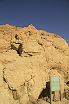 Israel, the P.E.F rock showing the Dead Sea water level in 1917, measured by the Palestine Exploration Fund (P.E.F)