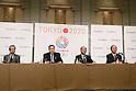 (L-R) Tsunekazu Takeda, Yoshiro Mori, Fujio Mitarai, Toshiro Muto, March 26, 2014 : a press conference of Tokyo Organizing Committee of the Olympic and Paralympic Games <br /> in Tokyo, Japan. (Photo by Yohei Osada/AFLO SPORT)
