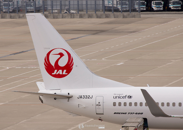 Aircraft at the Nagoya Centrair International Airport.