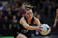 Katrina Grant in action during the Taini Jamieson Trophy Series netball match between the New Zealand Silver Ferns and England Roses at Claudelands Arena in Hamilton, New Zealand on Wednesday, 13 September 2017. Photo: Dave Lintott / lintottphoto.co.nz