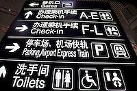 Signpost in Terminal Three of Beijing Capital International Airport, China
