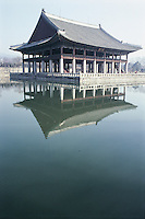 Gyeonghoeru. or the Hall of Happy Meetings, is a two storey banqueting hall in South Korea's capital, Seoul, that was built originally in 1412 but has been destroyed and rebuilt several times since. It is located inside the grounds of the Gyeongbokgung, or Palace of Shining Happiness.