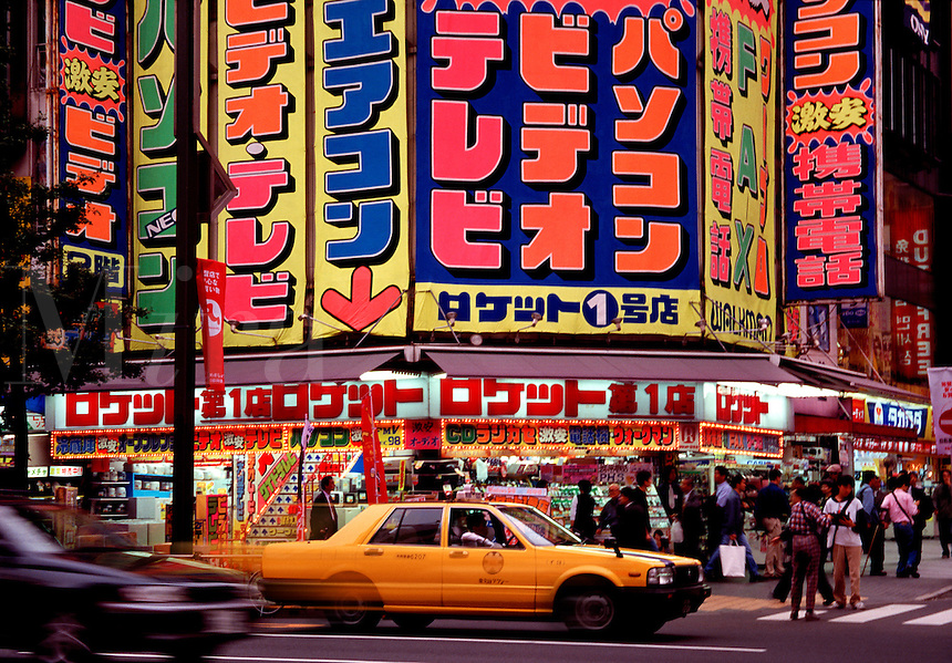 Colorful signs in Electric City Tokyo s electronics shops Akihabara Tokyo Japan.