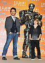 "Dakota Goyo, Shawn Levy, Nov 30, 2011:Director Shawn Levy(L) and actor Dakota Goyo  attends the press conference for the film ""Real Steel"" in Tokyo, Japan, on November 30, 2011."