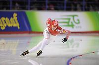 SCHAATSEN: CALGARY: Olympic Oval, 08-1013, Essent ISU World Cup, Team Russia, ©foto Martin de Jong