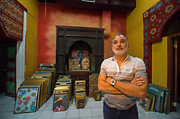 Nader Gallery