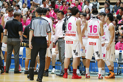 Akita Northern Happinets team group, SEPTEMBER 13, 2015 - Basketball : NBLTKbj league DREAM GAMES Match between TOYOTA ALVARK TOKYO 98-66 Akita Northern Happinets at Ota-City General Gymnasium, Tokyo, Japan. (Photo by Yusuke Nakanishi/AFLO SPORT)