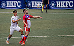HKFA U-21 vs Yau Yee League Select during the Day 2 of the HKFC Citibank Soccer Sevens 2014 on May 24, 2014 at the Hong Kong Football Club in Hong Kong, China. Photo by Victor Fraile / Power Sport Images