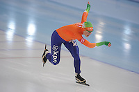 SPEEDSKATING: SOCHI: Adler Arena, 24-03-2013, Essent ISU World Championship Single Distances, Day 4, 500m Ladies, Laurine van Riessen (NED), © Martin de Jong