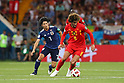 Soccer: FIFA World Cup Russia 2018: Belgium 3-2 Japan
