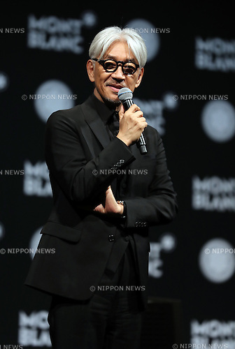 "December 21, 2016, Tokyo, Japan - Japanese composer Ryuichi Sakamoto, a member of the Yellow Magic Orchestra (YMO) speaks after he received Montblanc de la Culture Arts Patronage Award in Tokyo on Wednesday, December 21, 2016. Sakamoto played his screen music ""Merry Christmas Mr. Lawrence"" with young musicians.  (Photo by Yoshio Tsunoda/AFLO) LWX -ytd-"