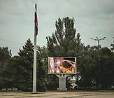 Lenin-Platz, Kertsch, Krim,<br /><br />Im Mai 2018 - vier Jahre nach der Annexion der Krim - wurde die Brücke, die das russische Festland mit der ukrainischen Halbmeerinsel verbindet, eröffnet. / In May 2018 - four years after the annexation of the Crimea - the bridge connecting the Russian mainland with the Ukrainian peninsula was opened.