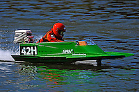 42-H   (Outboard Hydroplane)
