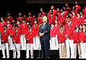 July 3, 2016, Tokyo, Japan - Former Japanese Prime Minister Yoshiro Mori delivers a speech at a send-off ceremony for Japanese Olympic delegation to Rio de Janeiro in Tokyo on Sunday, July 3, 2016. Some 300 athletes attended the event.  (Photo by Yoshio Tsunoda/AFLO) LWX -ytd-