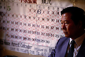 Seoul, South Korea<br />