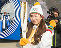Suzy (miss A), Nov 1, 2017 : South Korean actress and singer from girl group miss A, Suzy, who is a torch bearer, attends the Olympic Torch Relay on the Incheon Bridge in Incheon, west of Seoul, South Korea. The Olympic flame arrived in Incheon, South Korea on Wednesday and it is going to be passed across the country during a 100-day tour until the opening ceremony of the 2018 PyeongChang Winter Olympics which will be held for 17 days from February 9 - 25, 2018. (Photo by Lee Jae-Won/AFLO) (SOUTH KOREA)
