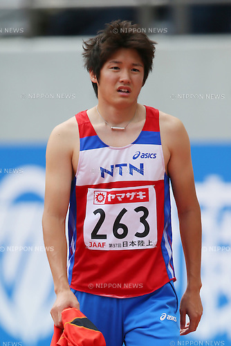 Yuichi Kobayashi (JPN), <br /> JUNE 8, 2013 - Athletics : <br /> The 97th Japan Track &amp; Field National Championships <br /> Men's 200m <br /> at Ajinomoto Stadium, Tokyo, Japan. <br /> (Photo by YUTAKA/AFLO SPORT)