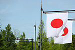 Japanese flags are seen in front of Tokyo Station, Tokyo, Japan on May 1, 2019, the first day of the Reiwa Era. (Photo by Yohei Osada/AFLO)